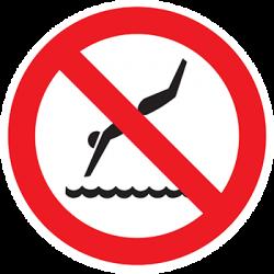 Sticker Panneau Défense De Plonger