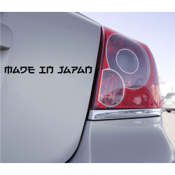 Sticker Made In Japan - 1
